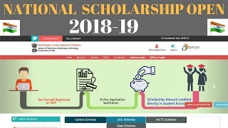 National Scholarship Portal 2018-19 Open  | How To Apply MCM, Post Matric, Pre Matric Scholarship |