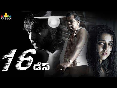 16 Days Telugu Full Movie | Latest Telugu Full Movies | Charmi Kaur, Aravind | Sri Balaji Video