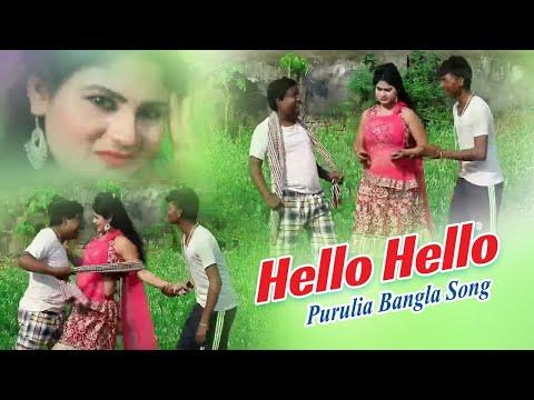 Xxx Mp4 হেল্য হেলো Hello Hello Shilpi Adalat Mahato Purulia Bangla Comedy Video Song 2018 3gp Sex