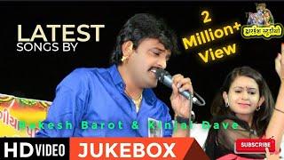 Kinjal dave & Rakesh barot Live program kharod (vol-1)