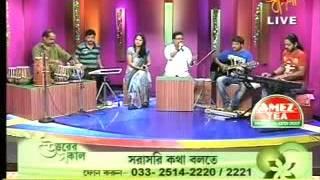 GONGA SINDHU NORMODA  piloo or piloo bhattacharya ,singer actor,music director ,NAZRUL GEETI