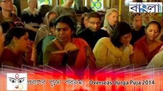 Moscow 2014 Pujo - 25th Year of Moscow Durga Puja - Prabaser Pujo Parikrama 2014