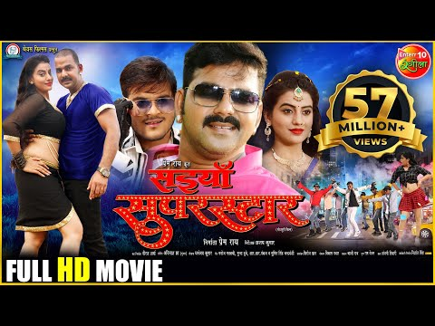 Xxx Mp4 Saiyan Superstar सइयां सुपरस्टार Bhojpuri Full Movie Pawan Singh Akshara Singh 2018 3gp Sex