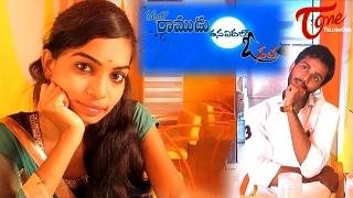 Kadhalo Ramudu Thana Yedhalo O Seetha   Telugu Short Film 2017   Directed by Rakesh Madha1