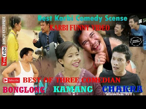 Xxx Mp4 ALL KARBI FUNNY VIDEO Karbi Funny Video Bonglong Kamang Chakara Rongpi Enterprise 2018 3gp Sex
