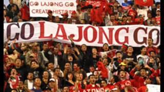 Shillong Lajong Theme Song-Adroit