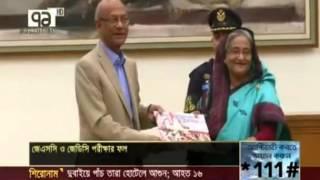 JSC--JDC ফল পকাশ ছাত্র-ছাত্রীর উল্লাস 01--01--2016 News for Bangladesh !!!