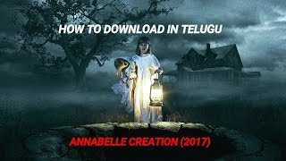 HOW TO DOWNLOAD ANNABELLE CREATION IN TELUGU