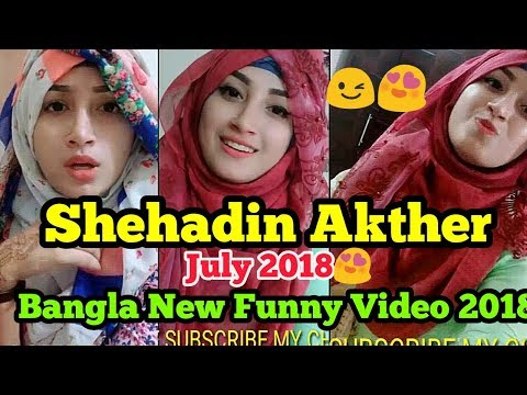 Xxx Mp4 Bangladeshi Most Beautiful Girl Musical Ly Shahedin Akther Bangla Funny Video 2018 3gp Sex
