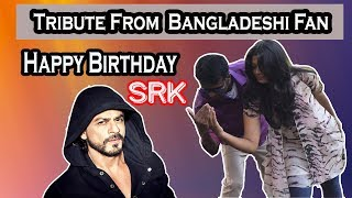 Happy Birthday Shah Rukh Khan II Tribute from Bangladeshi Fan II Jabra Fan II Dance pe Chance