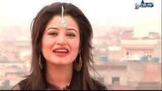 Haan Qabool Hai 55 Epi Part 1/5 Host : Farhana Masood