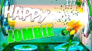 ZOMBIES y LA LUZ DE LA MUERTE   Happy Room