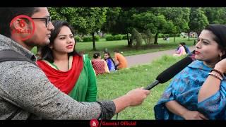 ভালবাসা মানে ছেলেদের পকেট কাটা | Bangla Funny Interview | Funny Videos 2017 | SamsuL OfficiaL