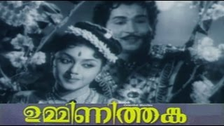 Ummini Thanka Malayalam Full HD Movie | Malayalam Old Classic Movies | Latest Upload 2016
