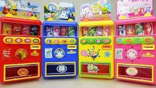 Vending Machine toy 뽀로로 로보카폴리 라바 콩지 자판기 Poli Pororo Larva vending machine toys