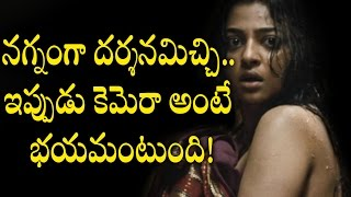 Radhika Apte Telling About Her Fear || Silver Screen