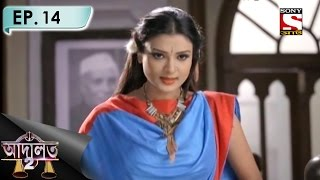 Adaalat 2 - আদালত-2 (Bengali) - Ep 14 - Black Magic