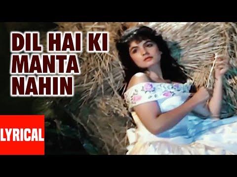 Xxx Mp4 Dil Hai Ki Manta Nahin Full Song With Lyrics Aamir Khan Pooja Bhatt 3gp Sex