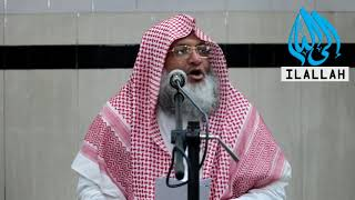 জুমার খুতবা (৪-৫-২০১৮) বিষয় : ইসলামে স্বাস্থ্য ও চিকিৎসা |