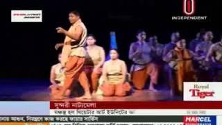 জাতীয় নাট্যশালায় চলছে সুন্দরী নাট্যমেলা