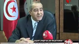بطاقة التعريف الالكترونية قريبا في تونس