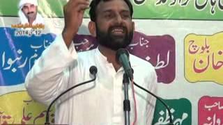 punjabi mushaira sir zafar saeed ki yaad main in jhang Part 9