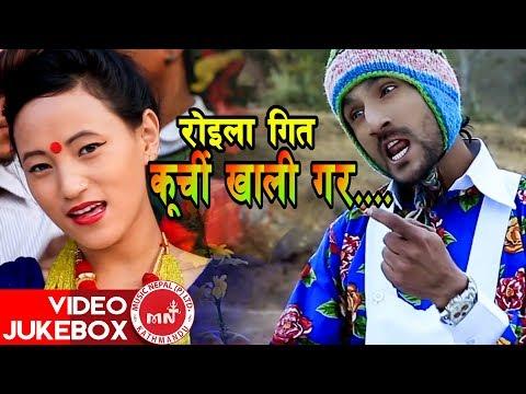 Xxx Mp4 Roila Song Video Jukebox Devi Gharti Ritu Thapa Magar Bhawana Music Solution 3gp Sex