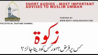 Zakat kay Masail by Mufti Tariq Masood