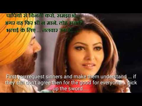 Xxx Mp4 Sing Saab The Great Hindi Movie Dialogue With English Subtitles Music And Songs 3gp Sex