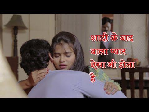 Xxx Mp4 Shadi Ke Baad Ye Bhi Hota Hai 3gp Sex
