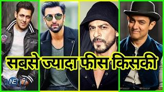 ये हैं 1 Film के लिए सबसे ज्यादा Fee लेने वाले Bollywood Stars