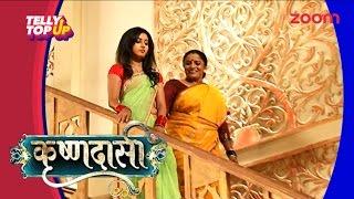 Aryan's Mom & Aradhya To Become Friends In 'Krishnadasi'   #TellyTopUp