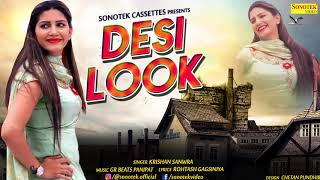 Sapna Chaudhary New Haryanvi Song 2018 - Desi Look    Haryanvi Dj Song    Sonotek