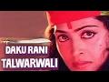 Daku Rani Talwarwali - Full Hot Movie - Suresh, K.R. Vijaya, Narsiva Raju