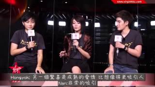 CHN SUB : Nan&Hongyok&Tina - Yes or No2.5 Virgin Hitz訪談 中字 #yesorno2.5