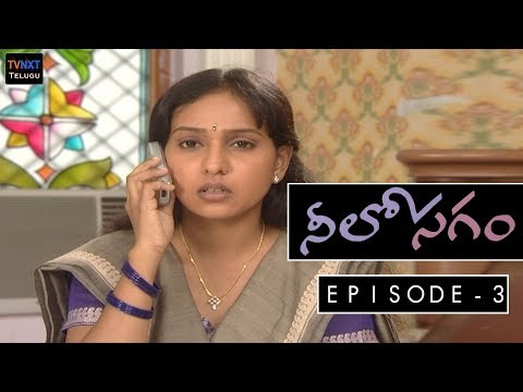 Neelosagam Telugu TV Serial | Episode 3 | Sai Mitra, Hemanth, Narmada, Avinash