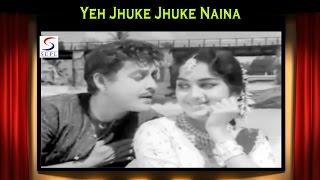 Yeh Jhuke Jhuke Naina | Mohammed Rafi @ Bharosa | Guru Dutt, Asha Parekh