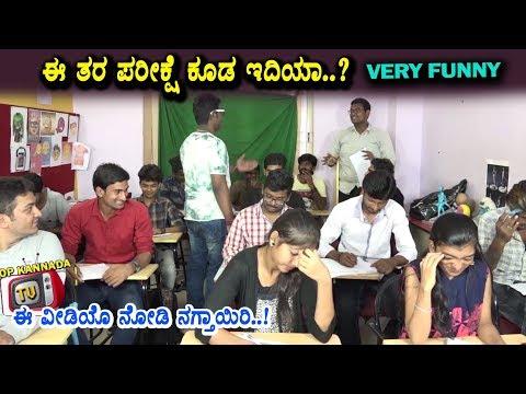 Xxx Mp4 Exam Hall Funny Video Kannada Comedy Videos Kannada Fun Bucket Top Kannada TV 3gp Sex