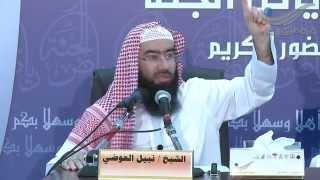 خواطر قرآنية الشيخ نبيل العوضي