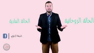 كيف حفظت القرآن الكريم بشهرين !!