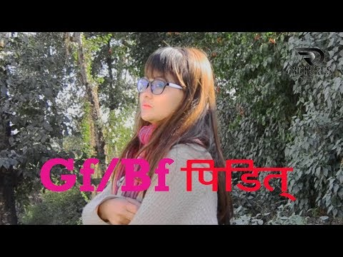 Xxx Mp4 Gf Bf Pidit पिडित Nepali Short Film Episode 1 2017 2074 3gp Sex