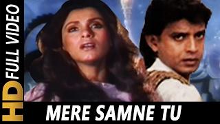Mere Samne Tu Din Raat Rahe | Mohammed Aziz, Sarika Kapoor | Bees Saal Baad 1988 Songs | Mithun