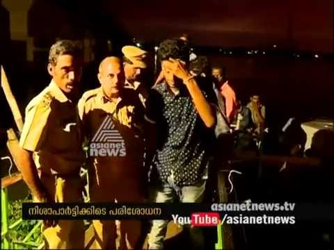 Police raid in night party held at Kochi; DJ arrested | FIR 14 Aug 2016