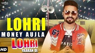 Money Aujla : Lohri | Lohri Yaaran Di | New Punjabi Songs 2017 | SagaMusic