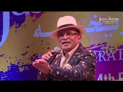 Xxx Mp4 Annu Kapoor With Richa Anirudh Urdu Ka Surila Safar Jashn E Rekhta 4th Edition 2017 3gp Sex