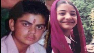 जब हम बच्चे थे - विराट कोहली - अनुष्का शर्मा | Virat Kohli - Anushka Sharma Unseen Childhood Pics