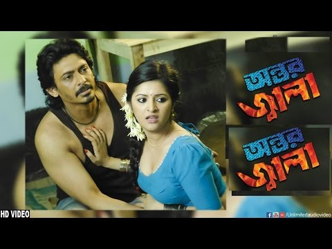 Xxx Mp4 Antor Jala Bangla New Movie 2017 Pori Moni Zayed Khan 3gp Sex