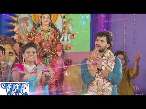 Xxx Mp4 HD नजर न लाग जाई Najar Na Lag Jai Mai Bolaweli Khesari Lal Bhojpuri Mata Bhajan 3gp Sex