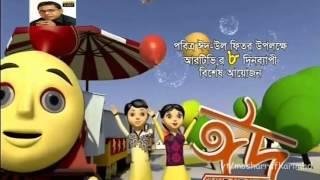 Bangla Natok 2015   ফ্যান্টাস্টিক তরফদার পর্ব ৫  HD Ft  Mosharraf Karim,Shokh   YouTube
