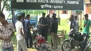 BCL clash in begum rokeya university